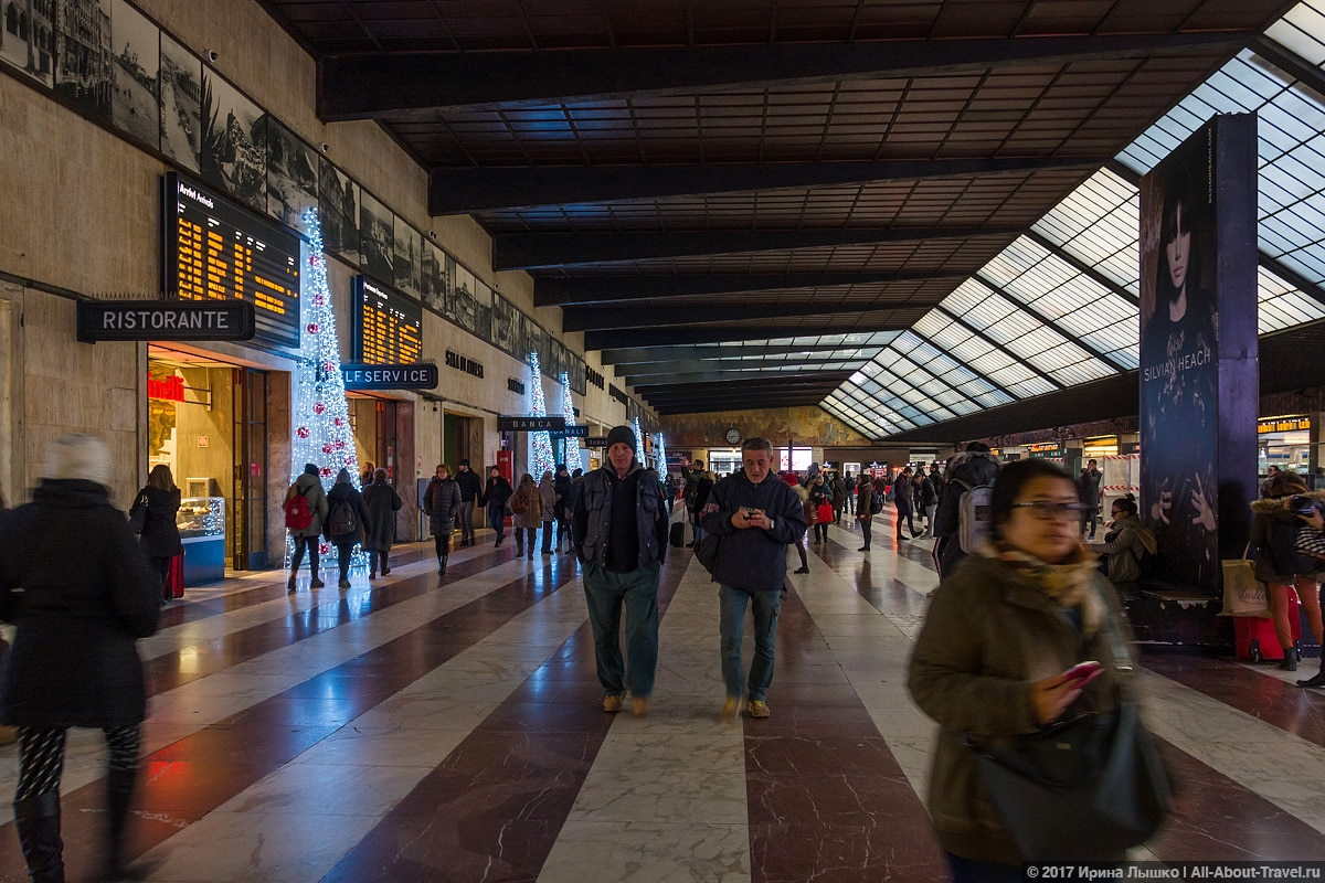 Флоренция, вокзал