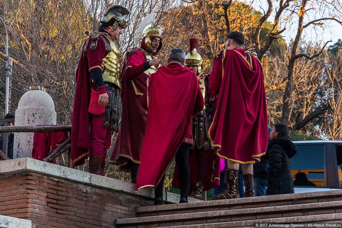 Рим, римские офицеры