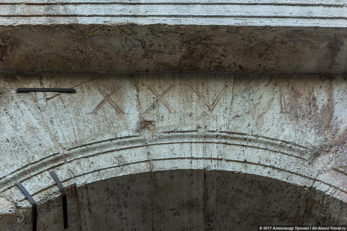 Номер входа в Колизей