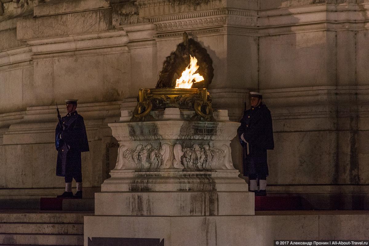 Вечерний огонь в Риме