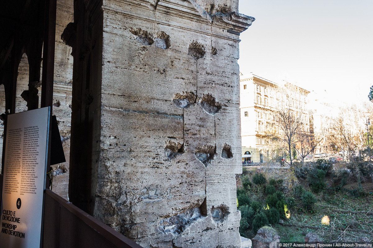 Колонны Колизей
