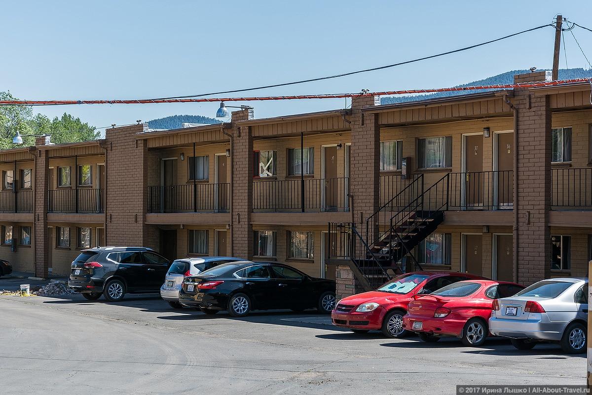 США, Аризона, мотель