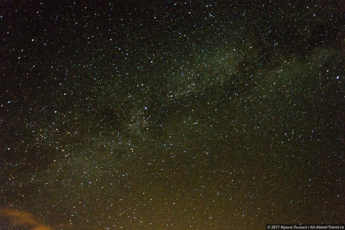 Звездное небо США