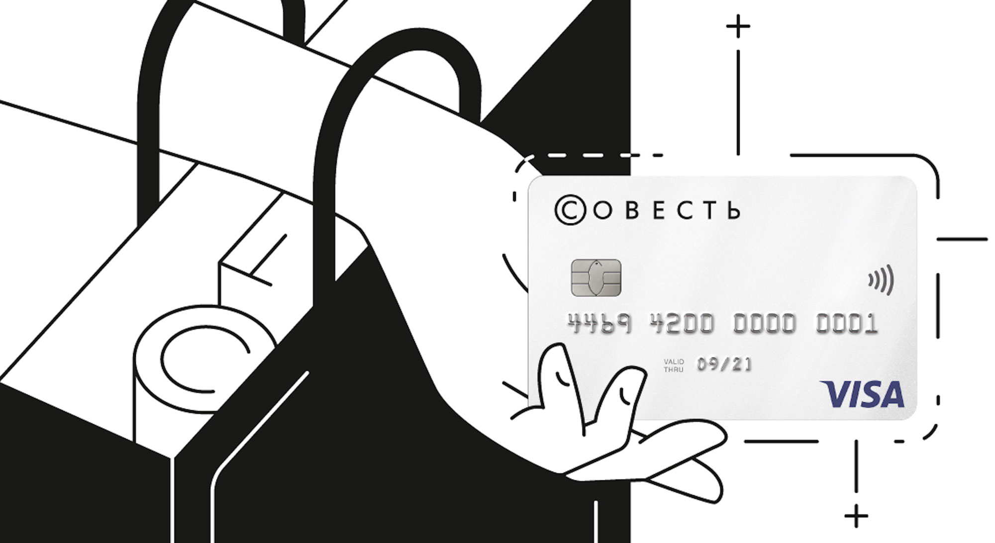 подать заявку на рассрочку телефона онлайн ипотека с плохой кредитной историей отзывы казань