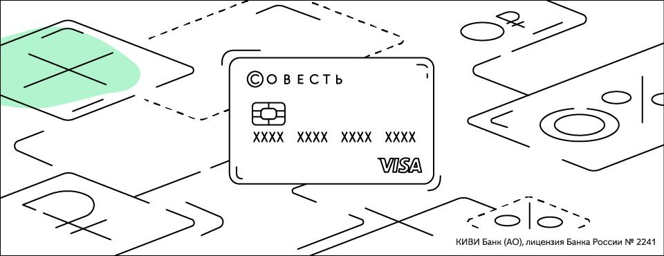 карты рассрочки оформить онлайн заявку dinero кредит личный кабинет
