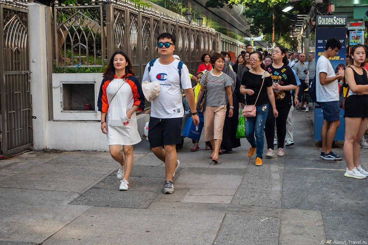 Жители Гонконга