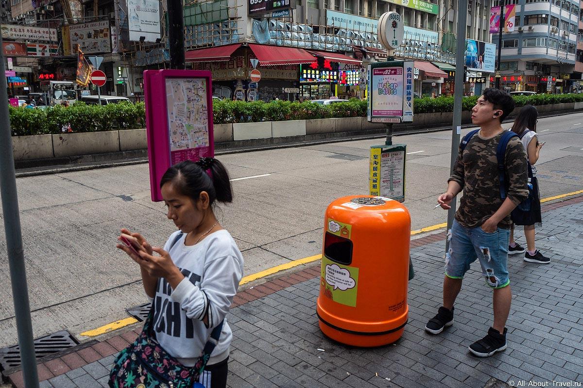 Гонконг, курение