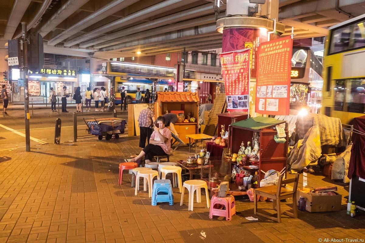 Шаманы Гонконга