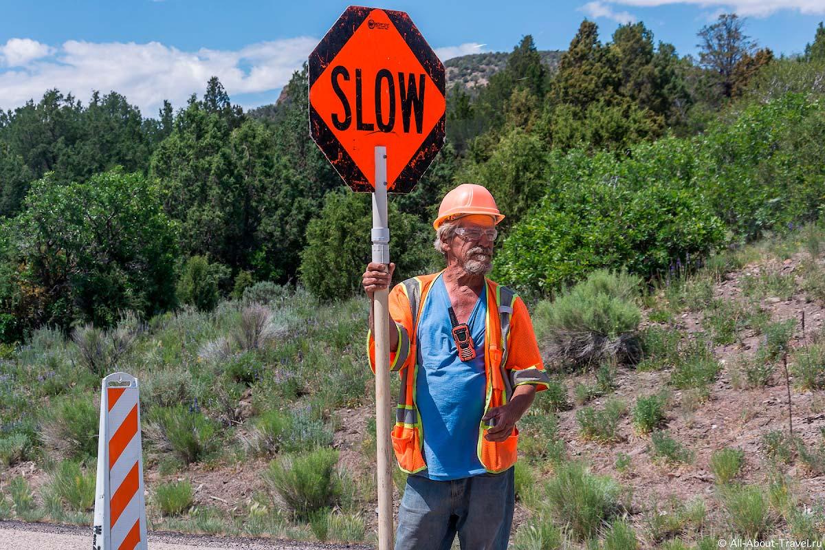 Дорожный рабочий в США