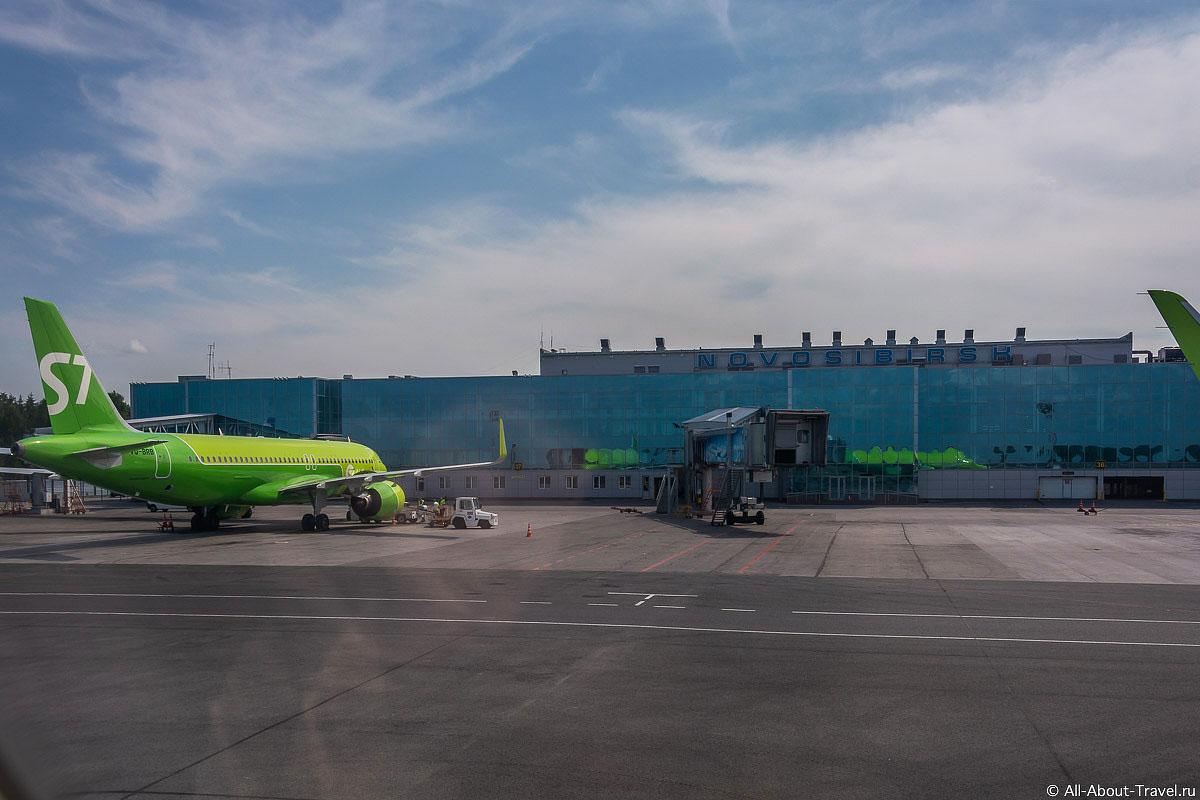 Перелет Новосибирск - Пекин с S7