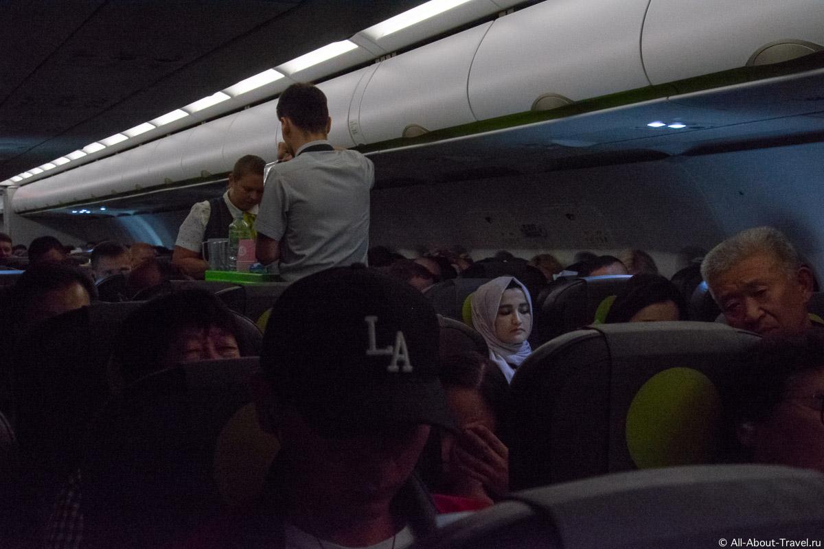 Питание в полете на борту рейса S7 в Пекин