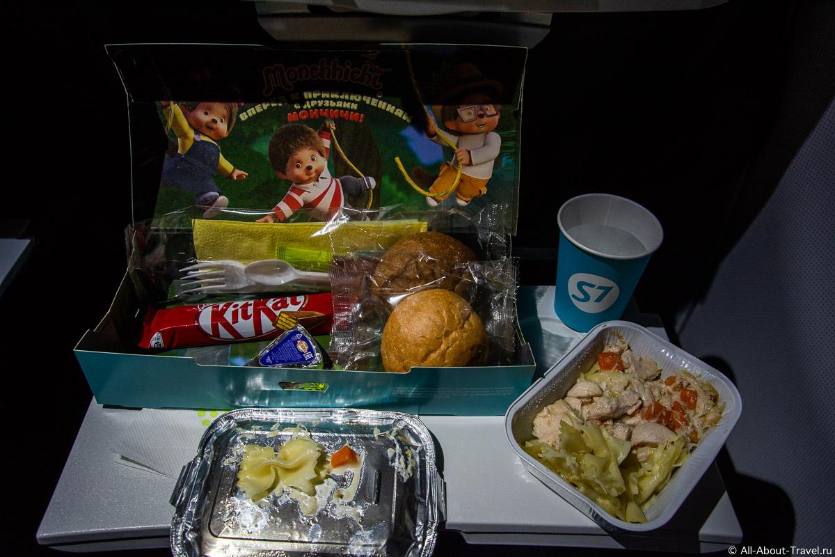 Как кормят на рейсе Новосибирск - Пекин авиакомпании s7