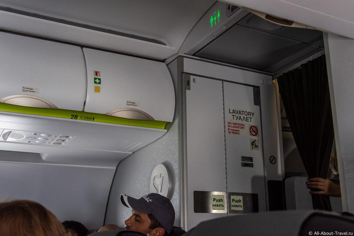 Новые туалеты на борту s7