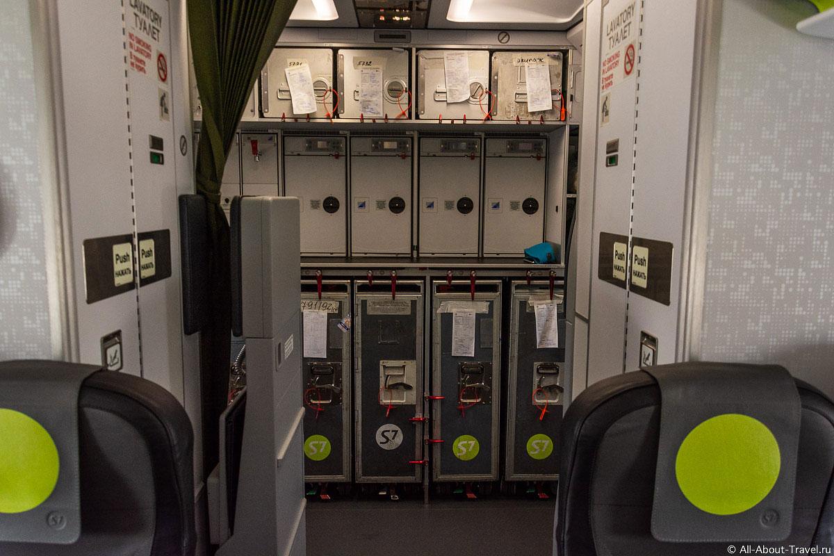 Туалеты в новом Airbus A320 Neo s7