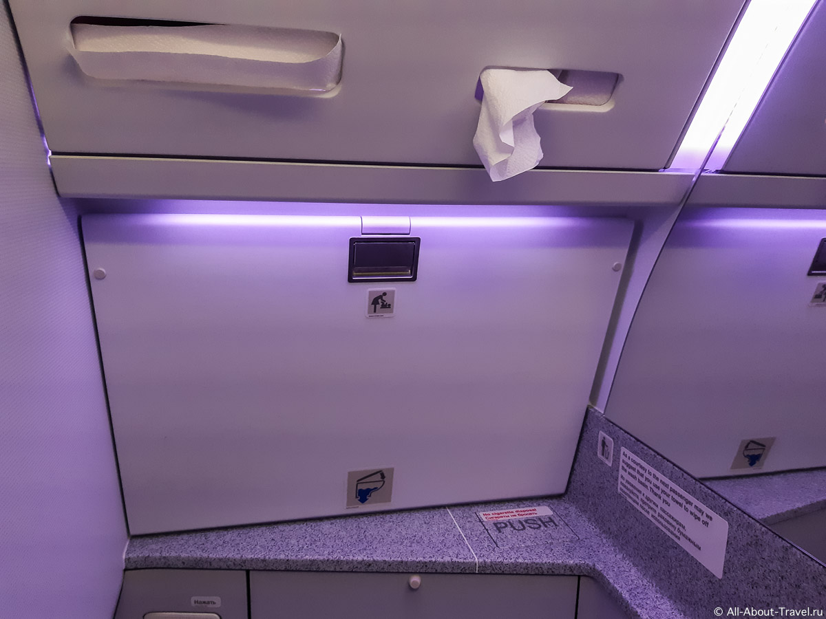 Туалеты на борту рейса s7 из Новосибирска в Пекин