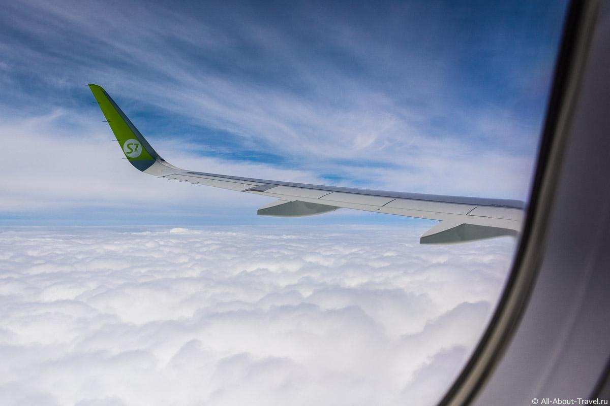 Опыт перелета авиакомпанией S7 Airlines