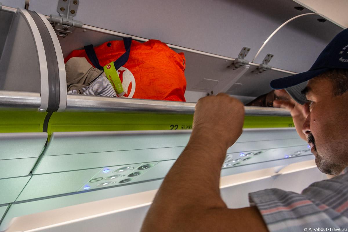 Куда положить ручную кладь на рейсе s7