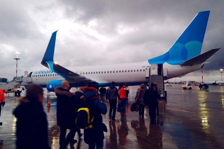 полет на рейсе победы