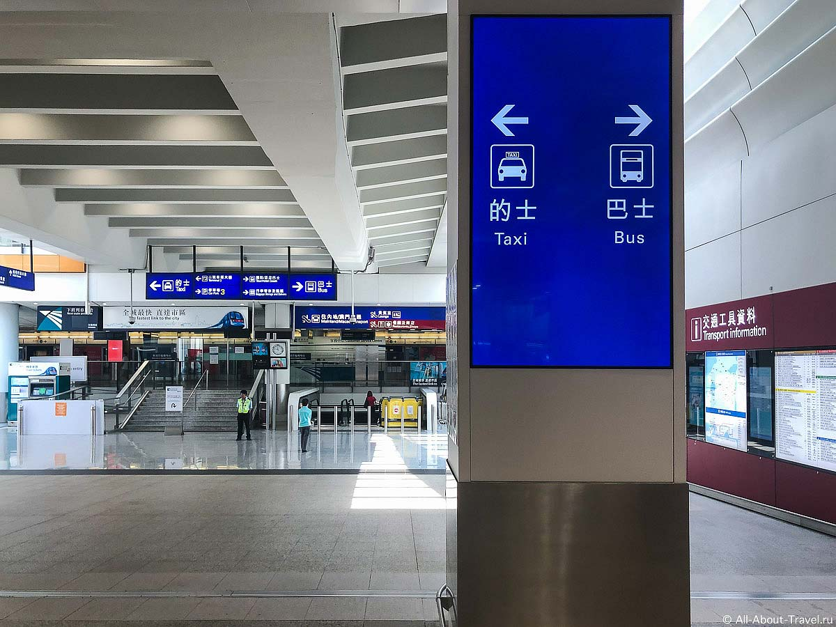 Варианты трансфера из аэропорта Гонконга