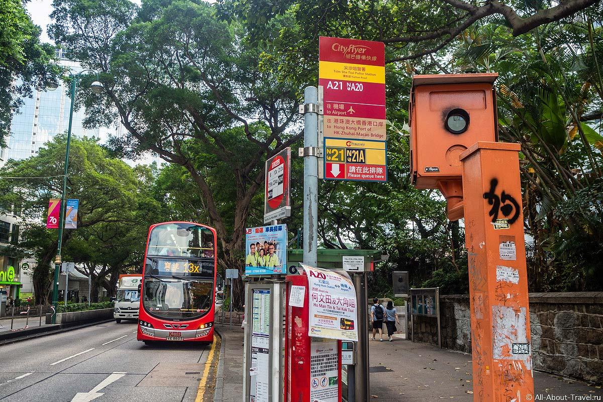 Автобусная остановка в Гонконге, от которой отходит автобус до аэропорта