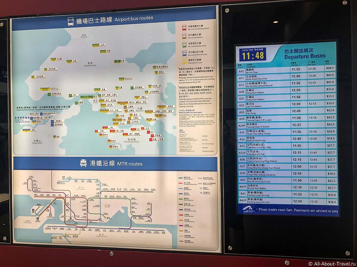 Карта и цены на автобусы, идущие из аэропорта Гонконга