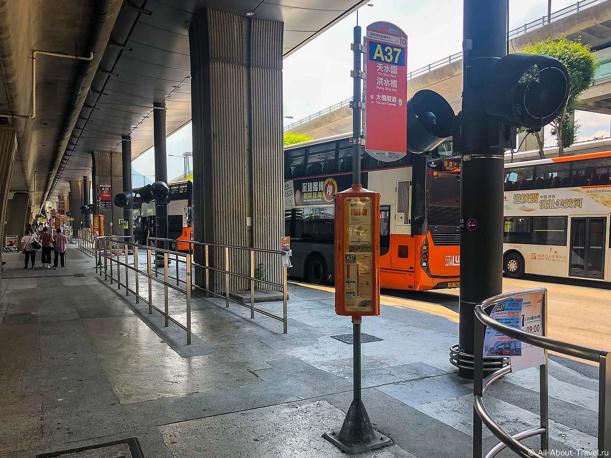 Остановки автобусов в аэропорте Гонконга