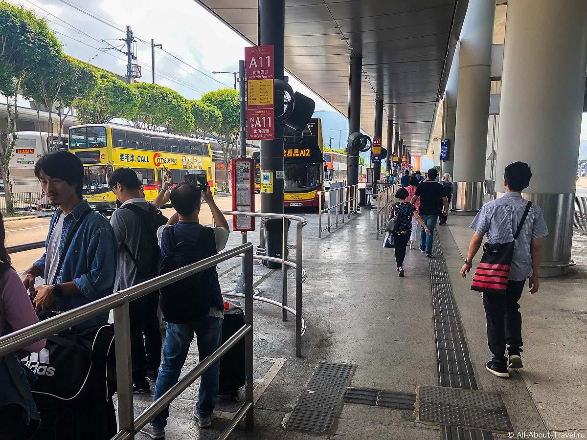 Автобусные остановки в аэропорте Гонконга