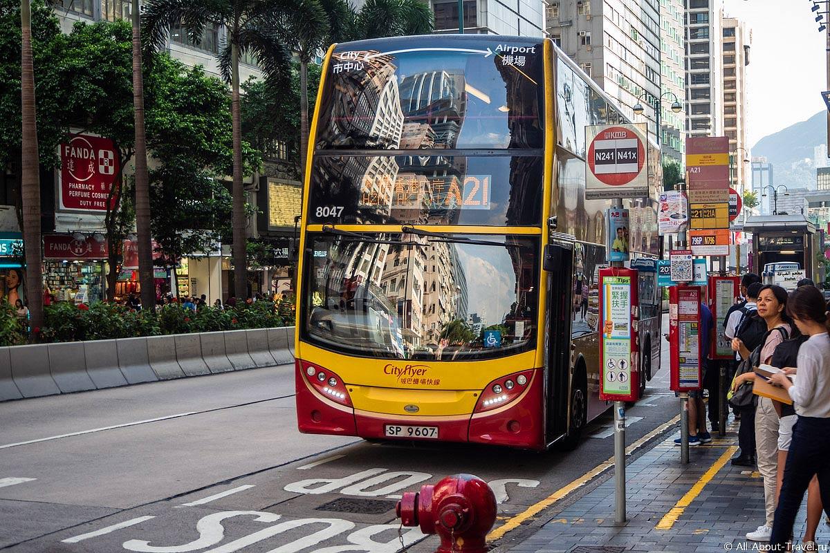 Автобус, идущий до аэропорта в Гонконге