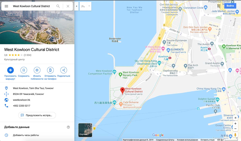 Расположение West Kowloon Cultural Center District