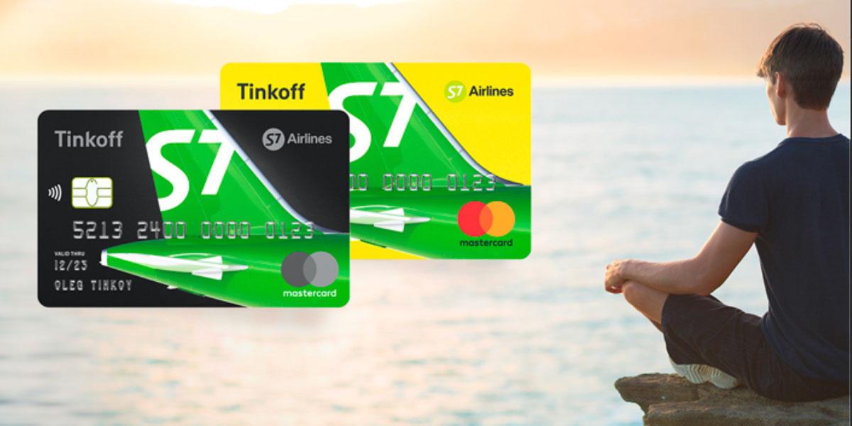 Совместная карта S7 и Тинькофф банка S7-Tinkoff