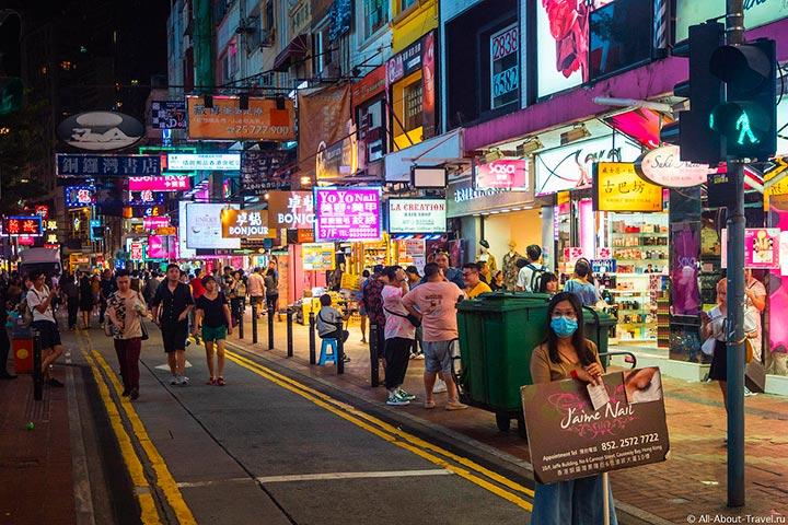 Гонконг улицы мегаполиса