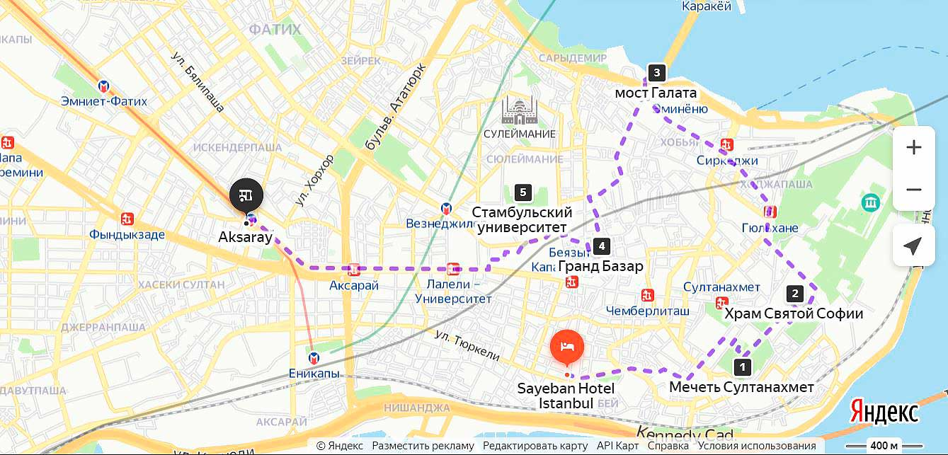 Маршрут на день по Стамбулу