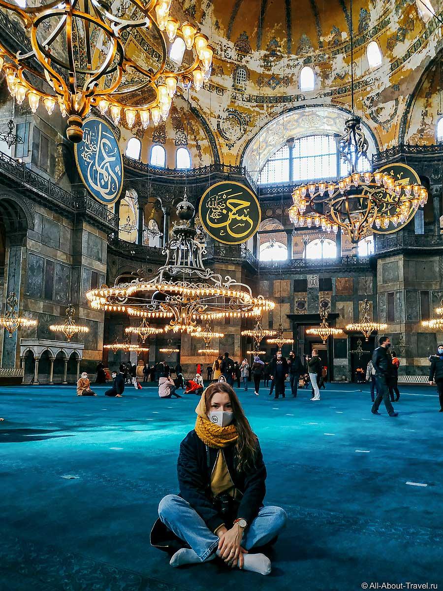 Стамбул - Собор Святой Софии внутри